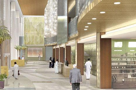 Aldara Hospital And Medical Center AMC Riyadh